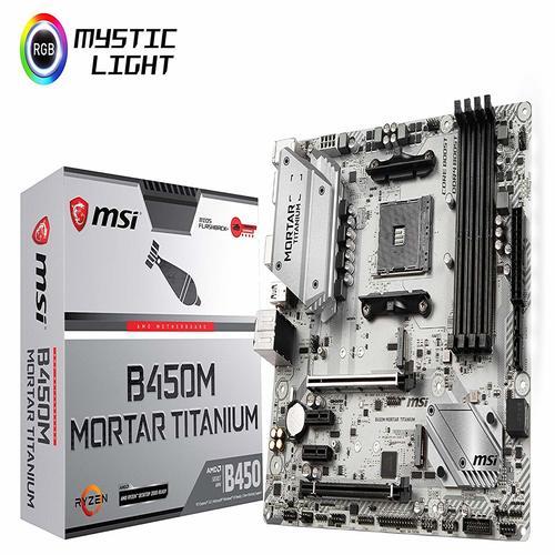 MSI B450M MORTAR TITANIUM AM4 Ryzen M-ATX Motherboard 4xDDR4 4xPCIE 2xM.2 DP HDMI GbE LAN 4xSATA3 1xUSB-C 7xUSB3.1